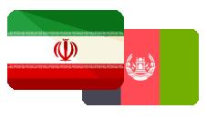 نوبت دهی اینترنتی سفارت افغانستان